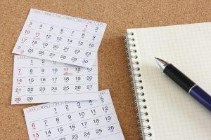 指定校推薦の時期と流れ|合格までの8ステップを解説します!